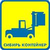 ТК Сибирь Контейнер